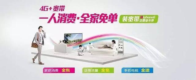 广东移动极光宽带叠加赠送流量及通话副卡可以共享吗