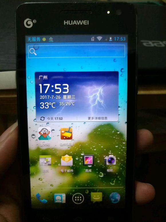依然挺立的老物件华为手机荣耀 t8950 跑分软件测到95.18分!