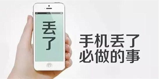 苹果屏幕锁忘记,上淘宝向商家提供串码后24小时内解除,什么原理?