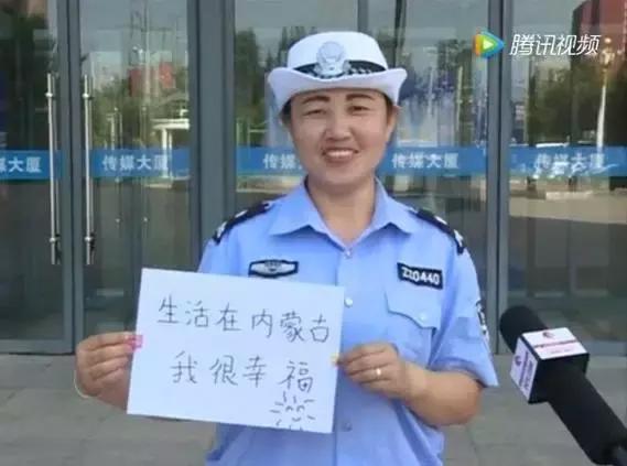 你看!呼和浩特特警、环卫工……都在为内蒙古送祝福!