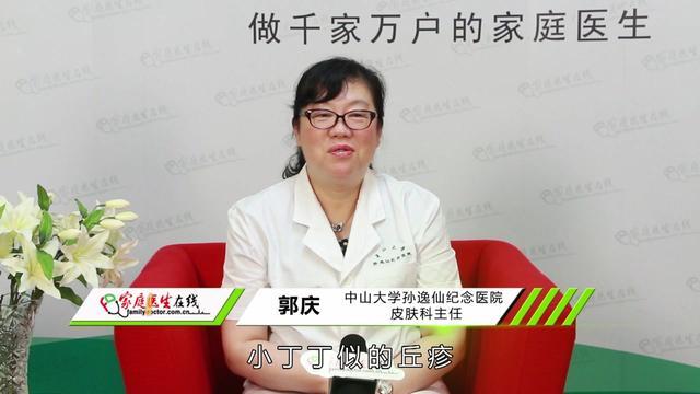 婴儿湿疹和痱子如何鉴别