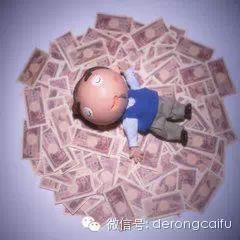 三年后,你会变成有钱人么?一个问题测出一个大富翁!
