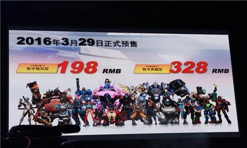 《守望先锋》中国5.24同歩发布 开局版198元