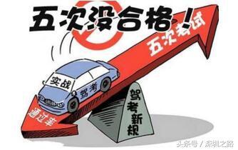 在深圳想考驾照,推荐一下哪个驾校好一点,收费合理不要太高