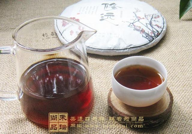 普洱茶饮用有什么讲究么?