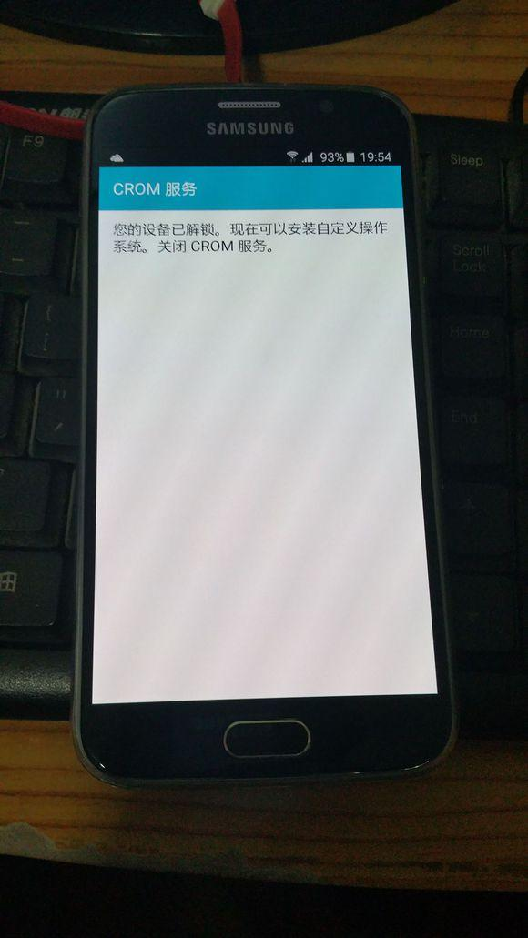 三星S6台版(G9208)32G开箱及体验测评