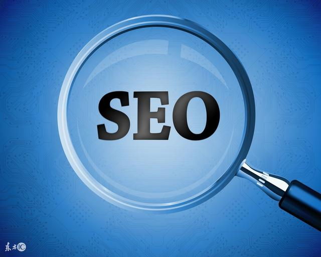 seo搜索引擎优化的八大好处,想知道就进来!