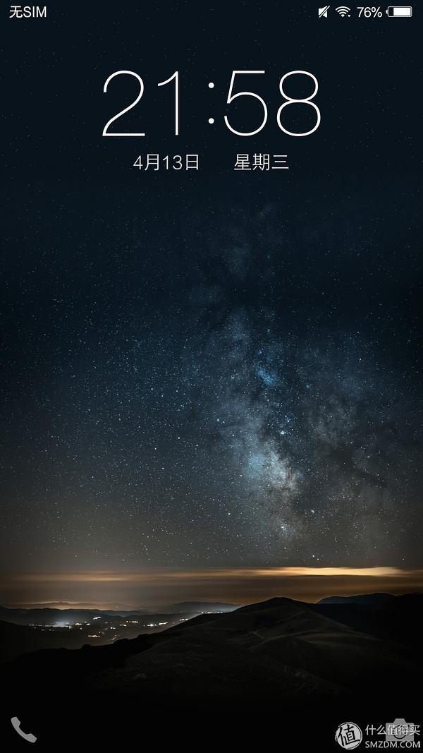 横看成岭侧成峰:ViVo xplay5上手体验