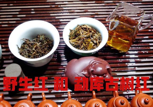 滇红茶苦吗