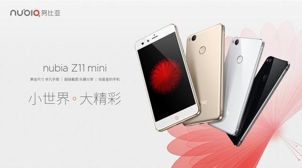 小屏手机不可以有旗舰级配备? nubia Z11 mini保证了