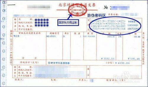 茶叶税收分类编码(茶叶税收分类编码简称)