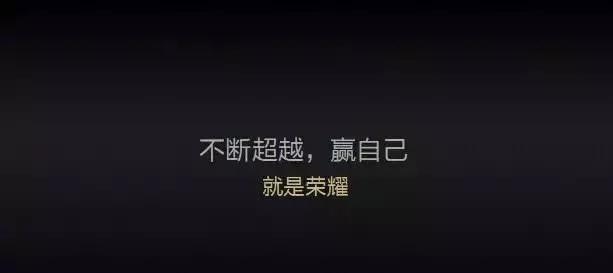 刚柔并济 跨界营销武器 华为手机荣耀X2