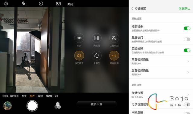 手感绝佳,小屏拍摄能手nubia Z11 mini评测
