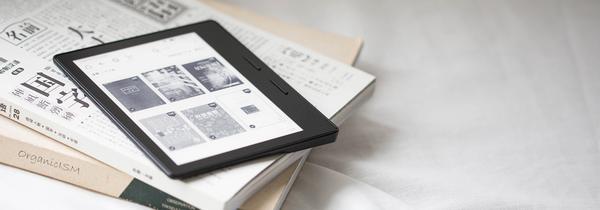 亚马逊kindle电子书阅读器如何关机