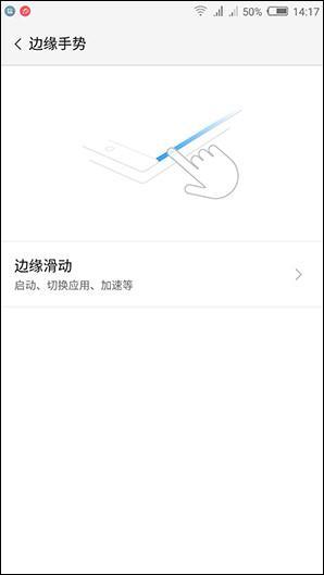 小屏手机nubia Z11 mini是怎样的体验?