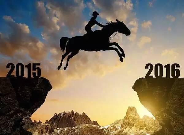 新年伊始是什么意思(2020新年伊始是什么意思)