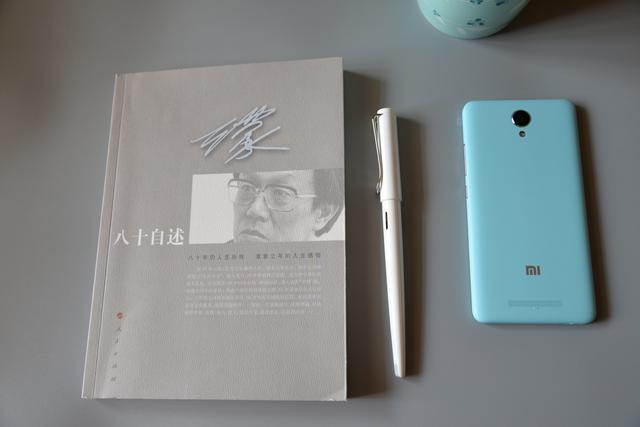 [测评] 红米Note2真的值799吗?