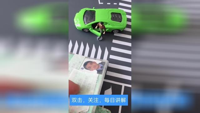 怎么查询驾驶证真假