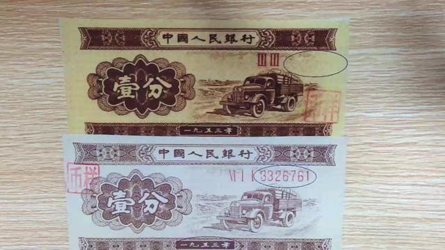 两张纸币号码一样,都是真币,从收藏来说,值钱吗?