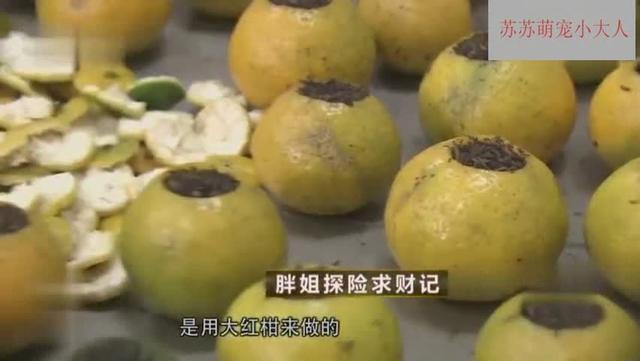 如何分辨柑普茶选用的是生普洱茶还是熟普洱茶