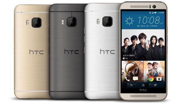 选用光学防抖 HTC M9s出场