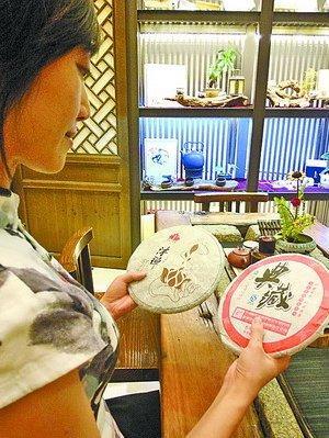 云南普洱茶的茶王和茶后是什么?