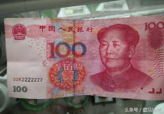什么样的人民币有收藏价值?这张人民币有吗?