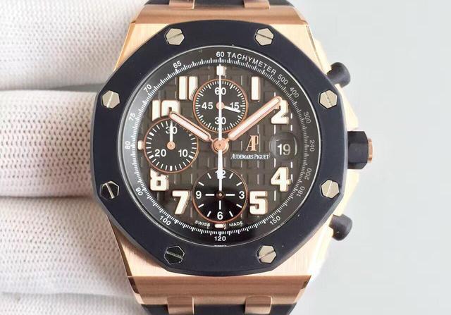 手表里面的三个小表怎么调