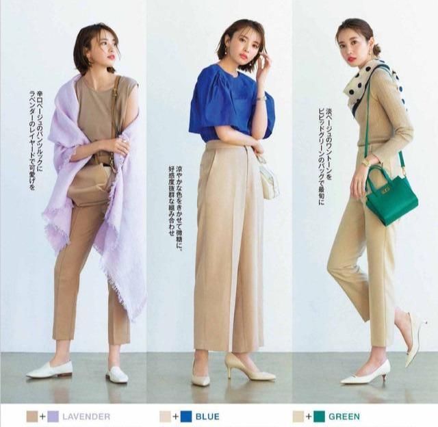 夏秋换季这样搭,保你时尚有范,搭配有色彩,准能美出新高度