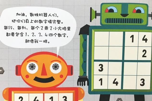 """《最强大脑》赵金昊被称""""脑王"""",保送清华姚班,背后靠的是什么"""