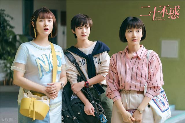 《二十不惑》:你们凭什么讨厌姜小果?