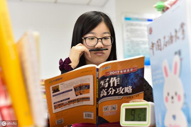 专科生考研真的很难吗