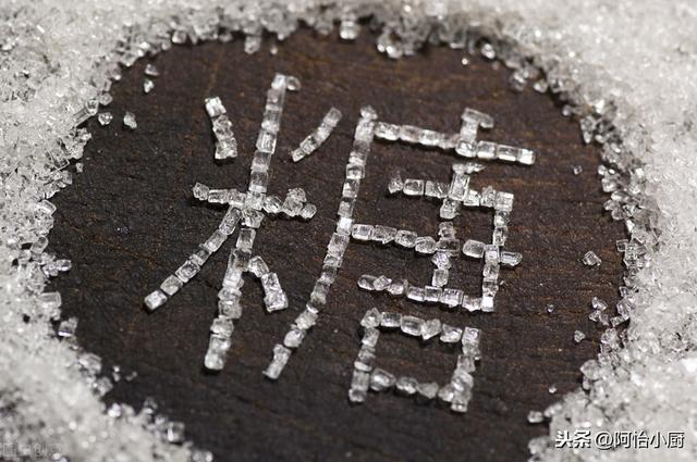 白砂糖与白糖有什么区别
