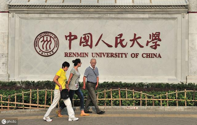 深圳大学心理学院怎么样
