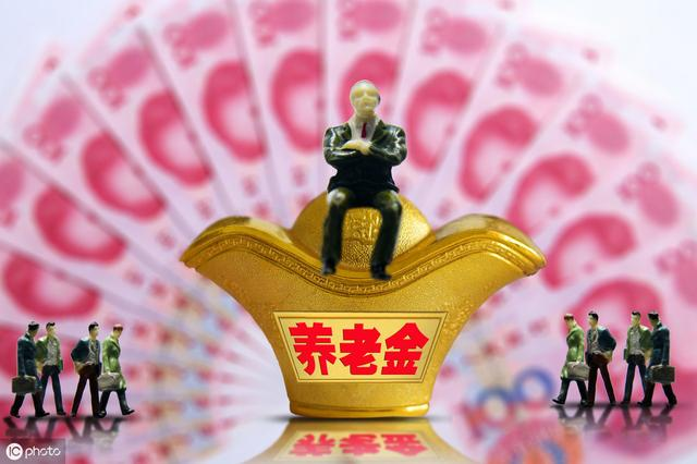 上海国企男员工2020年退休金多少算正常