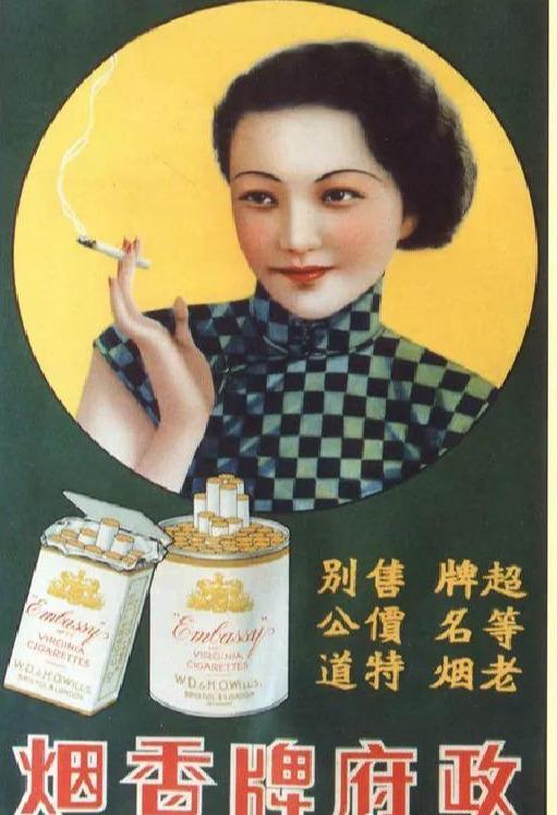 民国时期的香烟广告,美女成为香烟中的绝对主角