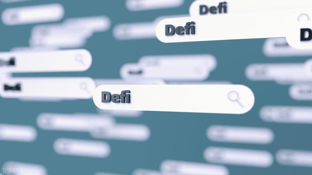 揭开区块链DeFi神秘面纱,让你与时俱进成为时代弄潮儿