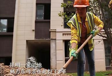 三年三位寒门学子工地赚钱被清华大学录取,谁还敢说寒门难出贵子
