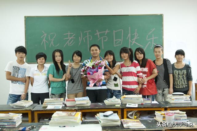 人文地理考研湖南师范大学和华中师范大学哪个好考些