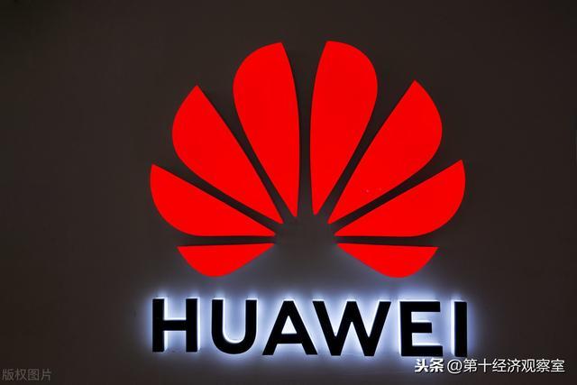 法国表示:不会完全禁止华为5G,但鼓励本土电信服务商不用