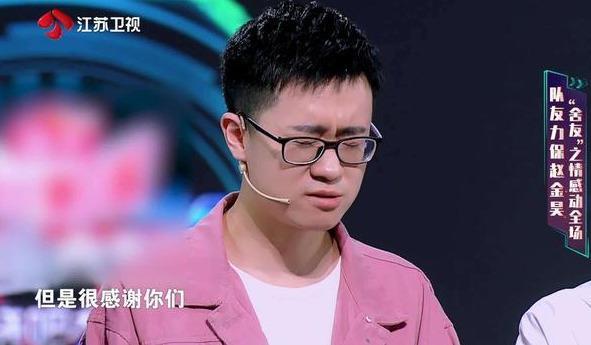 《最强大脑》终极赛集齐三任脑王,陈智强杨易带队,郑林楷成考官