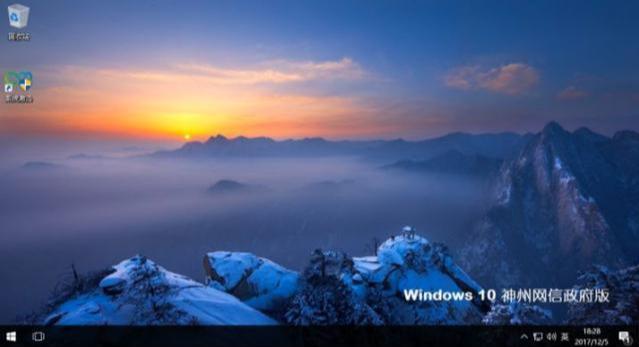 微软最新声明:若断供中国Windows,概不负责
