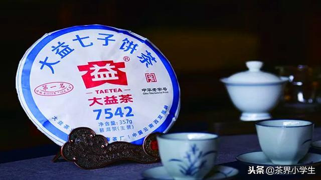 普洱茶十大知名品牌 普洱茶什么品牌最好
