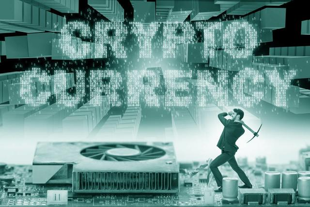 GKC超级匿名公链远景及生态规划