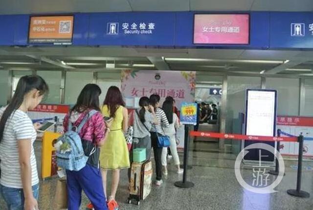 重庆机场升级啦!除设有女士通道,还有隐私玻璃婴儿床