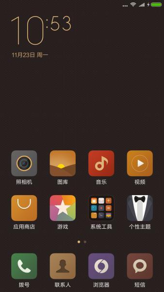 三星Galaxy A7/A5 MIUI7 ROM包