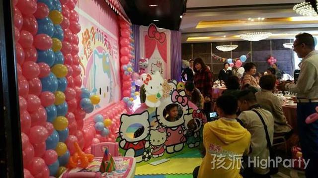 小公主的 Hello Kitty 主题派对111天哦