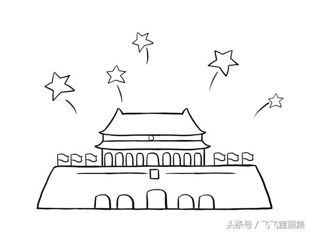 教小小的孩子画十一国庆十一国庆祝国庆庆主题风格的少年儿临时工艺美术绘画!少年儿临时工艺美术绘画案例教程