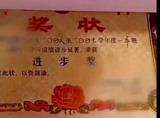 广东被逼婚17岁少女中考分数超录取线 女孩:想去大点的地方学习