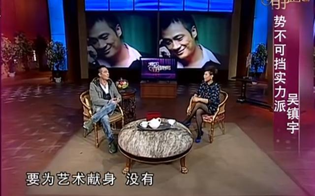 吴镇宇被隔离,直言想开直播变现,为何这种明星仍有粉丝拥护?